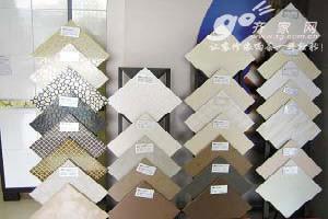 如何分辨瓷砖的好坏:等级标识、尺寸、硬度