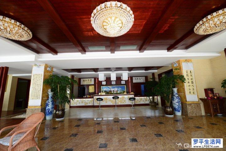 罗平县金谷酒店