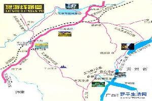 罗平旅游交通线路地图