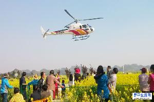 罗平直升飞机旅游!在哪!价格多少