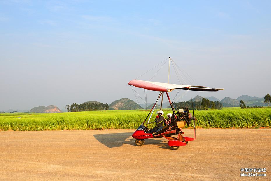 罗平飞机场景点航空拍摄图片
