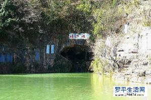 曲靖珠江源风景区
