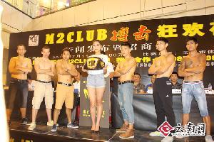 2015M2CIUB搏世界国际拳王争霸赛将于7月在玉溪举行