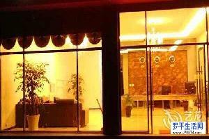 罗平县涵晨酒店