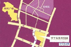 罗平时代广场