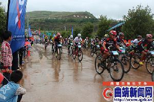 """曲靖首届""""双龙湖""""杯山地自行车赛开赛"""