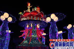 曲靖白石江公园看灯会 9月20至11月15日