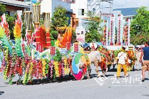 第15届中缅胞波狂欢节开幕