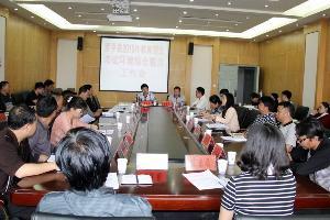 罗平县召开2016年教育招生考试环境综合整治工作会
