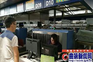 曲靖到长水机场空港快线7月1日开通