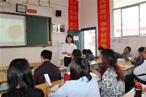 罗平县举办2018年高考备考经验交流会