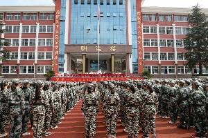 罗平县罗平一中举行2019年新生军训开营仪式